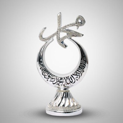 Hilal İçinde Allah ve Muhammed Dekoratif Biblo - Thumbnail