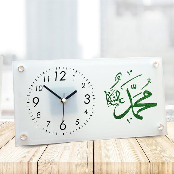 Hz. Muhammed Yazılı Cam Masa Saati