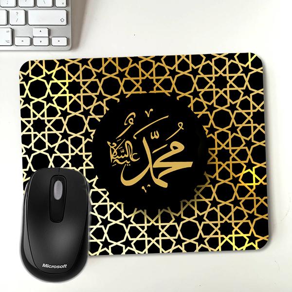 Hz Muhammed Yazılı Mousepad