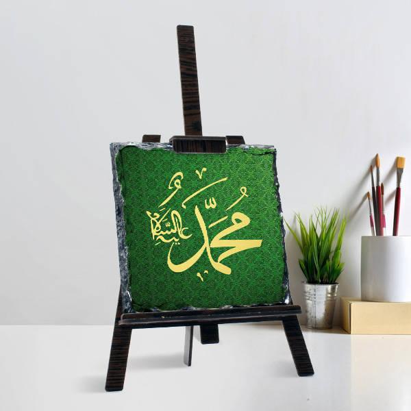 Hz. Muhammed Yazılı Şövalye Ayaklı Taş