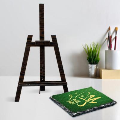 Hz. Muhammed Yazılı Şövalye Ayaklı Taş - Thumbnail