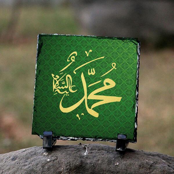 Hz. Muhammed Yazılı Taş Baskı