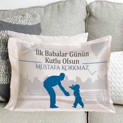 İlk Babalar Günün Kutlu Olsun Yastık - Thumbnail