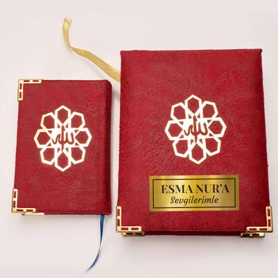 İsme Özel Cep Boy Kuran-ı Kerim Kitabı - Thumbnail