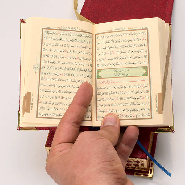 İsme Özel Cep Boy Kuran-ı Kerim Kitabı
