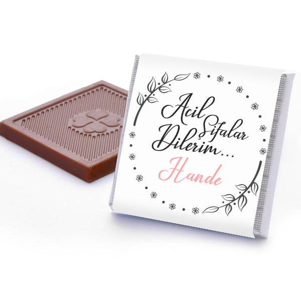İsme Özel Geçmiş Kutu Çikolatası