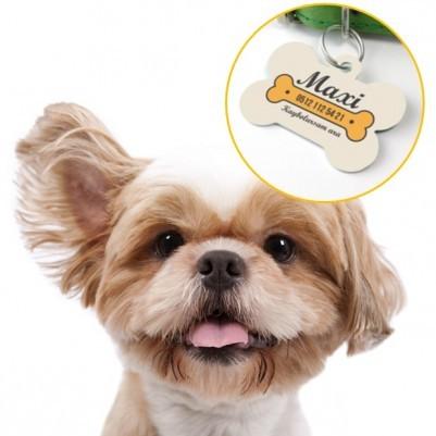 İsme Özel Köpek İsimliği Künye - Thumbnail