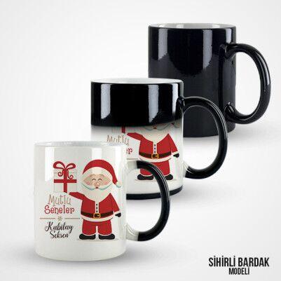 İsme Özel Mutlu Yıllar Kahve Kupası - Thumbnail