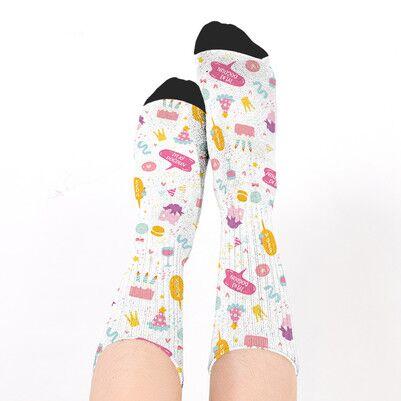 İyi Ki Doğdun İsme Özel Çorap - Thumbnail