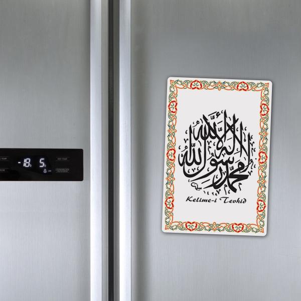 Kelime-i Tevhid Buzdolabı Magneti