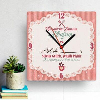 - Kişiye Özel Benim Güzel Mutfağım Duvar Saati