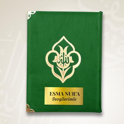 Kişiye Özel Dini Konsept Hediye Kutusu Yeşil - Thumbnail