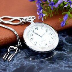 Kişiye Özel Hediye Köstekli Saat - Thumbnail