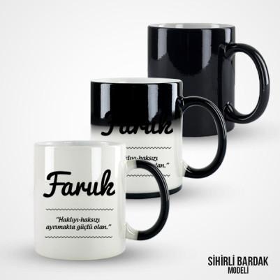 Kişiye Özel İsim ve İsmin Anlamı Kupa Bardak - Thumbnail