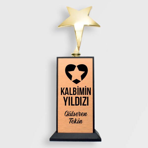 Kişiye Özel Kalbimin Yıldızı Ödülü