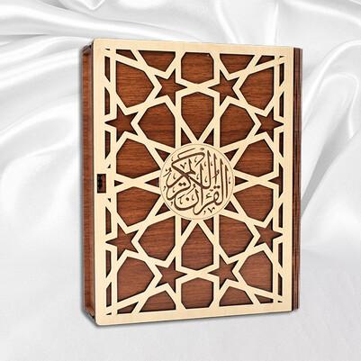 Kişiye Özel Kuran-ı Kerim Kitabı - Thumbnail