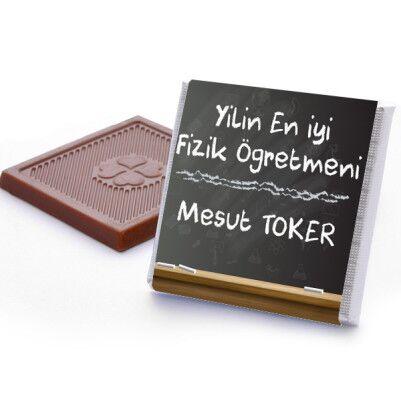 Kişiye Özel Öğretmenler Günü Çikolatası - Thumbnail