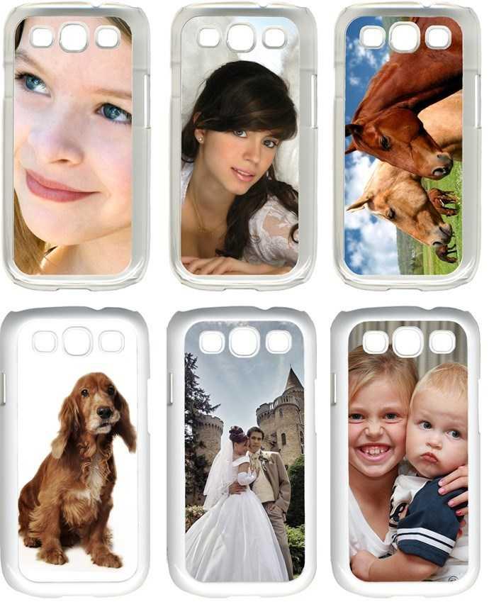 Kişiye Özel Samsung Galaxy S4 Kılıfı