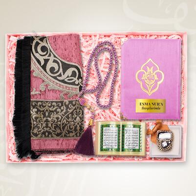 Kız Arkadaşa Hediye Dini Konsept Hediye Kutusu - Thumbnail