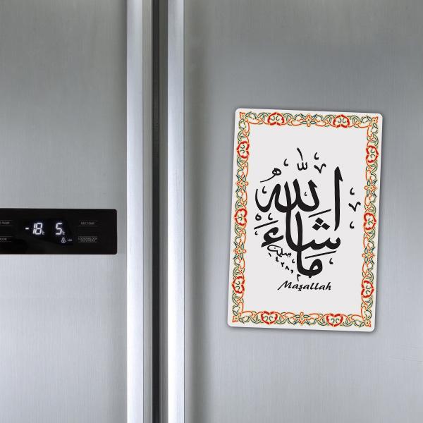 Maşallah Yazılı Buzdolabı Magneti
