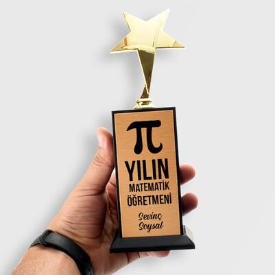 Matematik Öğretmenine Hediye Yıldızlı Ödül - Thumbnail