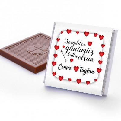 Mesajlı Sevgililer Günü Çikolata Kutusu - Thumbnail