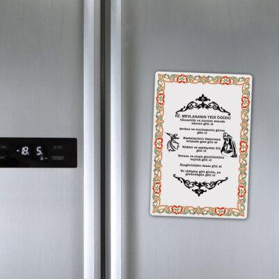 Mevlana'dan 7 Öğüt Yazılı Buzdolabı Magneti - Thumbnail