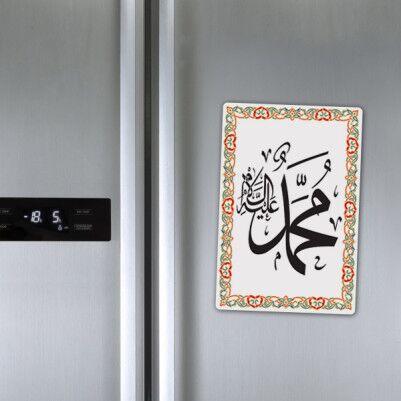 - Muhammed Yazılı Buzdolabı Magneti