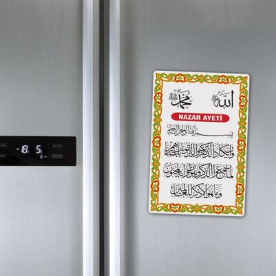 Nazar Ayeti Yazılı Buzdolabı Magneti - Thumbnail