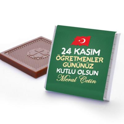 Öğretmenler Günü Hediyesi Çikolata Kutusu - Thumbnail