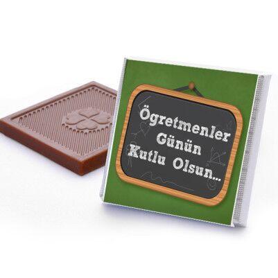 Öğretmenler Gününüz Kutlu Olsun Çikolatası - Thumbnail