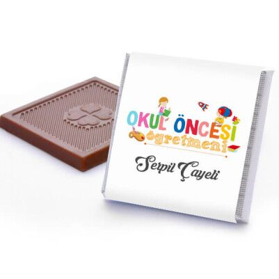 Okul Öncesi Öğretmenine Hediye Çikolata Kutusu - Thumbnail