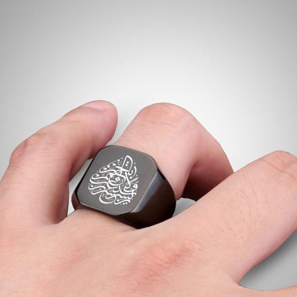 Osmanlı Tuğralı Metal Yüzük