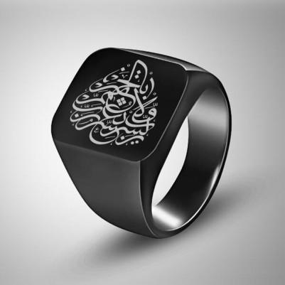 - Osmanlı Tuğralı Metal Yüzük