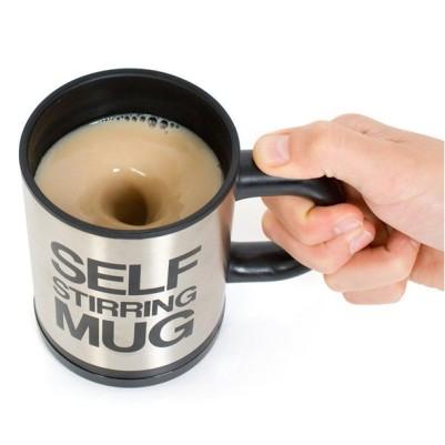- Self Stirring Mug - Mikser Kupa Bardak