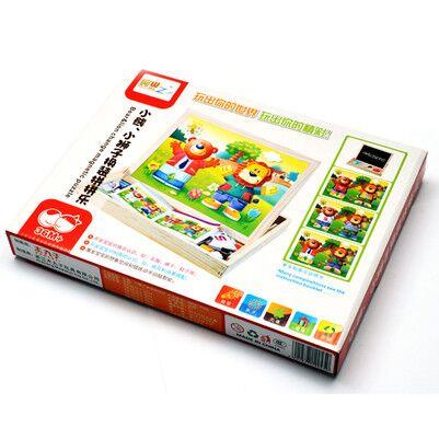 Sevimli Ayıcıklar Eğlenceli Oyun Seti - Thumbnail