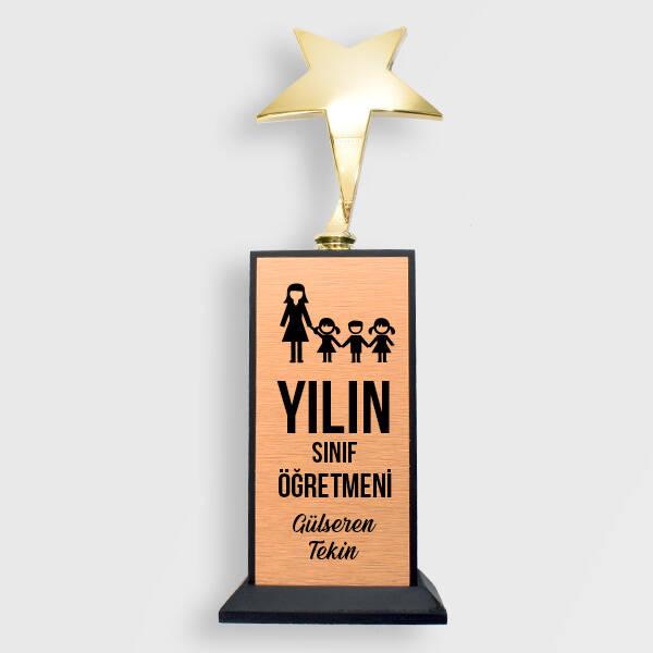 Sınıf Öğretmenine Hediye Yıldızlı Ödül