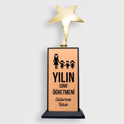 - Sınıf Öğretmenine Hediye Yıldızlı Ödül