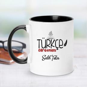 - Siyah Kupa Bardak Türkçe Öğretmenlerine Özel