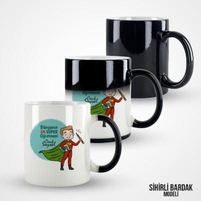 Süper Öğretmenim Kahve Kupası - Thumbnail