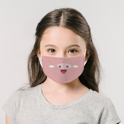 Sweet Pig Yıkanabilir Çocuk Maskesi - Thumbnail