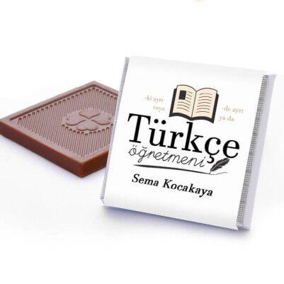 Türkçe Öğretmenine Hediye Çikolata Kutusu - Thumbnail