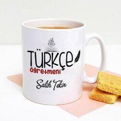 Türkçe Öğretmenine Hediye Kupa Bardak - Thumbnail