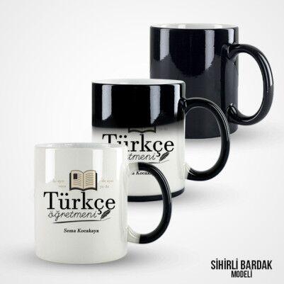 Türkçe Öğretmenlerine Hediye Kupa Bardak - Thumbnail