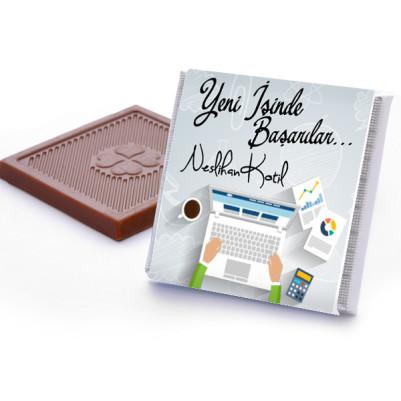 Yeni İşinde Başarılar Dilerim Çikolata Kutusu - Thumbnail