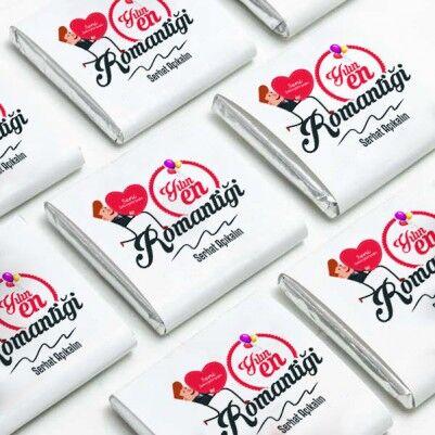 Yılın En Romantik Erkeği Çikolataları - Thumbnail